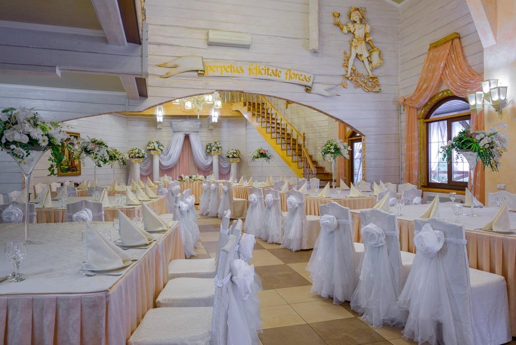 банкетные залы в Киеве